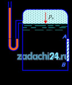 В вертикальной стенке закрытого резервуара, заполненного бензином, имеется прямоугольное отверстие a×b (схема 2.13). Определить силу давления и точку ее приложения при показании ртутного U-образного манометра h=50 мм и глубине h1. Расчет выполнить аналитическим и графоаналитическим способами.