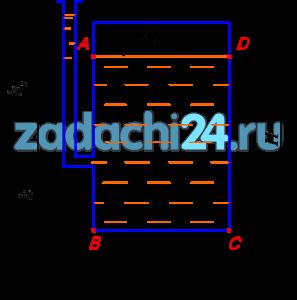 Закрытый прямоугольный резервуар заполнен жидкостью до глубины Н (рис.2). Задаются плотность жидкости ρ, избыточное давление на поверхности р0 (табл.2). Определить пьезометрическую высоту hp и построить эпюру избыточного давления на стенку, указанную в таблице 2.