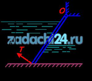 Найти начальное подъемное усилие T, если сила тяги действует нормально к плоскости прямоугольного затвора шириной b (рис.5). Глубина воды перед затвором h1, за ним - h2, расстояние по вертикали от свободной поверхности до оси шарнира a. Угол наклона затвора к горизонту 60º, вес затвора G. Трением в шарнире пренебречь.