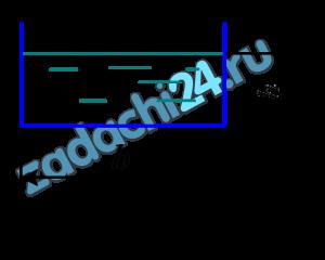 Определить критическую скорость, при которой будет происходить смена режимов движения воды в лотке, имеющем прямоугольную форму поперечного сечения (рис. 7.7). Ширина лотка b=0,3 м, глубина наполнения h=0,2 м, температура воды t=20 ºС.