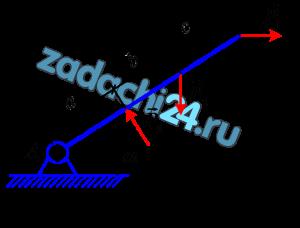 Определить моменты сил Р1, Р2, Р3 относительно точки  (рис.1.1). Исходные данные приведены в табл.1.1.