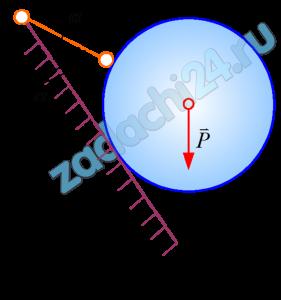 Плоская сходящаяся система сил   Тело нагружено заданной силой Р. Определить реакции связей. Схемы заданий приведены на рис. 17. Для всех вариантов принять Р=1000 Н, α=30º, β=60º (угол α обозначен двумя дугами, β - одной). Величина расстояния  значения не имеет.  Примечание: Задачу решить геометрическим (с помощью силового треугольника) и аналитическим способами.