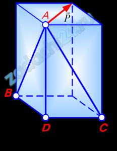 Пространственная сходящаяся система сил  Для заданной пространственной стержневой системы найти усилия в стержнях. Схемы заданий – на рис. 18. Для всех вариантов: Р=2000 Н, АВ=4 м, АС=3 м, AD=6 м.  Примечания: 1. При проецировании сил на оси координат обозначения требуемых углов произвольны.  2. При проецировании силы, идущей вдоль диагонали параллелепипеда, на оси координат рекомендуется использовать правило двойного проецирования.