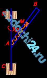 Трубка АВ вращается с постоянной угловой скоростью ω вокруг вертикальной оси CD, составляя с ней угол α. В трубке находится пружина жесткости c, один конец которой укреплен в точке A. Ко второму концу пружины прикреплено тело M массы m, скользящее без трения внутри трубки. В недеформированном состоянии длина пружины равна AO=l. Приняв за обобщенную координату расстояние x от тела M до точки O, определить кинетическую энергию T тела M и обобщенный интеграл энергии.
