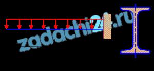 Подобрать размер двутавра для консольной балки, нагруженной распределенной нагрузкой. Дано: q=5 кН/м; l=2 м; α=10º; [σ]=200 МПа.