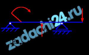 Определить значение реакций в опорах (рисунок 8, табл. 5).