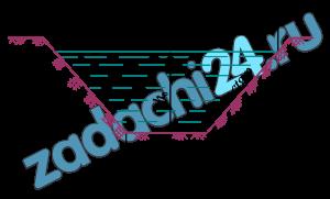 Трапецеидальный канал с крутизной откосов m и коэффициентом шероховатости стенок n=0,025, имеющий ширину по дну b, проложен с уклоном дна i (рис. 7). Требуется определить: 1. Глубину воды в канале при пропуске расхода Q. 2. Ширину канала по верху (по урезу воды) В. 3. Среднюю скорость движения воды V. 4. Состояние потока (спокойное или бурное). 5. Критический уклон дна канала iк. 6. Для найденного значения площади поперечного сечения найти гидравлически наивыгоднейшее сечение канала (отношение b/h, соответствующее гидравлически наивыгоднейшему сечению). 7. Пропускную способность найденного гидравлически наивыгоднейшего сечения.