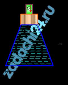Сосуд, имеющий форму конуса с диаметром основания D, переходит в цилиндр диаметром d (рис. 2.3). В цилиндре перемещается поршень с нагрузкой G=3000 Н. Размеры сосуда: D=1 м; d=0,5 м; h=2 м; плотность жидкости ρ=1000 кг/м³. Определить усилие, развиваемое на основание сосуда.