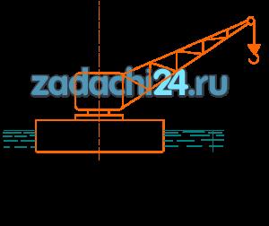 На барже с размерами дна L×B=60×10 м и осадкой С=1,5 м установлен кран грузоподъемностью 5 т с максимальным вылетом стрелы А=15 м. Определить угол крена баржи при максимальной нагрузке крана, если центр тяжести системы расположен выше дна баржи на 4,25 м.