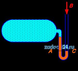 Ртутный вакуумметр, присоединенный к сосуду (рис.1), показывает разрежение р=56 кПа (420 мм рт.мт.) при температуре ртути в вакуумметре t=20ºC. Давление атмосферы по ртутному барометру В=102,4 кПа при температуре ртути t=18ºC. Определить абсолютное давление в сосуде.