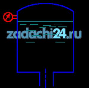 Какое избыточное давление рм воздуха нужно поддерживать в баке, чтобы его опорожнение происходило в два раза быстрее, чем при атмосферном давлении над уровнем воды; каким будет при этом время опорожнения бака? Диаметр бака D=0,9 м, его начальное заполнение Н=2,1 м. Истечение происходит через цилиндрический насадок диаметром d=30 мм, коэффициент расхода которого μ=0,82.