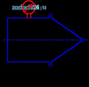 Определить силу давления на коническую крышку горизонтального цилиндрического сосуда диаметром D, заполненного жидкостью Ж (рис.1). Показание манометра в точке его присоединения - рм. Показать на чертеже вертикальную и горизонтальную составляющие, а также полную силу давления.