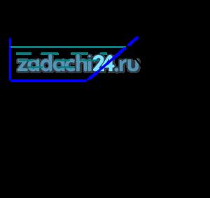 Жидкость движется в лотке со скоростью V=0,1 м/c. Глубина наполнения лотка h=30 см, ширина по верху В=50 см, ширина по низу b=20 см. Определить смоченный периметр, площадь живого сечения, гидравлический радиус, расход, режим движения жидкости, если динамический коэффициент вязкости жидкости μ=0,0015 Па·с, а ее плотность ρ=1200 кг/м³.