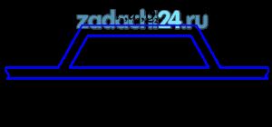 К системе, состоящей из двух параллельно соединенных трубопроводов, имеющих длины соответственно l1 и l2 и диаметры d1 и d2 (коэффициент шероховатости n=0,012), подводится к точке А вода, расход которой Q (рис.5.1).