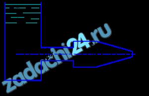 Вода из открытого резервуара с расходом Q вытекает по трубопроводу переменного сечения с диаметрами d1, d2 и d3 (рис.13). Определить необходимый напор H, гидравлическими потерями пренебречь. Построить пьезометрическую кривую.
