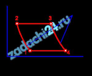 «ГАЗОВЫЕ ПРОЦЕССЫ И ЦИКЛЫ» Рассчитать основные параметры газового цикла по данным рисунка 2. 1 Определить значения давления р, удельного объема υ, температуры Т, внутренней энергии u, энтропии s, энтальпии h для основных точек цикла; 2 Найти изменения внутренней энергии Δu, энтропии Δs, количество теплоты q и работы l для каждого процесса, входящего в состав цикла; 3 Определить теплоту, работу цикла и термический коэффициент полезного действия ηt цикла. По точкам построить цикл в координатах υ-, p и s-, T. В качестве дополнительных исходных данных рекомендуется принять: - значение газовой постоянной R=287 Дж/(кг·град); - теплоемкость при постоянном давлении ср=1,005 Дж/(кг·град); - теплоемкость при постоянном объеме сυ=0,718 Дж/(кг·град); - значение энтропии в точке 1 цикла, s1=0.