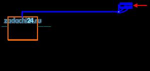 В смывном бачке плавает поплавок диаметром D, глубина погружения поплавка под уровень воды (осадка) H, плечо рычага до шарнира L, длина рычага от шарнира до клапана Х=2 см. Диаметр запирающего поршня 0,5 см (совпадает с диаметром подводящей трубки), давление воды в водопроводе р. Необходимо определить неизвестные параметры в момент прекращения подачи воды из водопровода (вода из водопровода не будет поступать тогда, когда сила давления рычага на поршень будет больше силы давления на этот же поршень воды).