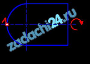 Определить силу давления воды на полусферическую крышку цилиндрического сосуда радиусом R=0,2 м, если сосуд вращается относительно своей горизонтальной оси с угловой скоростью ω=100 с-1, а избыточное давление в точке А ри=50 кПа (рис. 6.55).