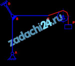 Невесомая балка АВС закреплена с помощью неподвижного шарнира в точке А, и невесомого стержня в точке В. В точке С балки прикреплена нить, которая перекинута через блок, к свободному концу которой подвешен груз весом Р. Определить по теореме о трех силах величину реакции в неподвижном шарнире, а также усилие в невесомом стержне BD.