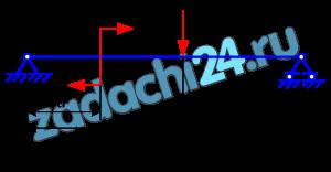 Для заданной схемы балки (рис. 2) требуется определить опорные реакции,  построить эпюры изгибающих моментов, найти максимальный момент Мmaxи подобрать стальную балку двутаврового поперечного сечения при [σ]=160 МПа. Данные взять из табл. 2.