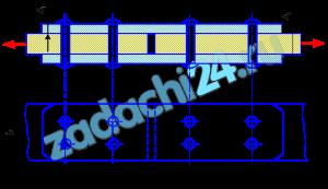 В стыке двух листов применены заклепки диаметром d (мм). Соединение выполнено, как показано на рис.32. Допускаемые напряжения: [τср]=100 Н/мм², [σсм]=280 Н/мм², [σр]=140 Н/мм². Определить наибольшую растягивающую силу, допускаемую для стыка. Данные своего варианта принять по табл.17.