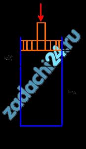Минеральное масло сжималось в стальной цилиндрической трубке (рис. 1.10). Пренебрегая деформацией трубки, определить коэффициент объемного сжатия βр и модуль упругости масла Е, если ход поршня составил h=3,7 мм, а давление в жидкости возросло на Δр=5 МПа, высота налива масла l=1000 мм.