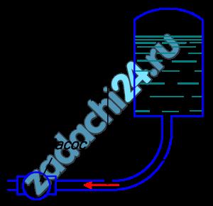 На рисунке показан всасывающий трубопровод гидросистемы. Длина трубопровода l=1 м, диаметр d=20 мм, расход жидкости Q=0,314 л/c, абсолютное давление воздуха в бачке p0=100 кПа, Н=1 м, плотность жидкости ρ=900 кг/м³. Определить абсолютное давление перед входом в насос при температуре рабочей жидкости t=+25 ºС (ν=0,2 Ст). Как изменится искомое давление в зимнее время, когда при этом же расходе температура жидкости упадет до -35 ºС (ν=10 Ст).