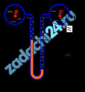 Вакуумметрическое давление в трубопроводе В рВ=25 кПа (рис. 2.23). Определить избыточное давление в трубопроводе С, если трубопровод В заполнен жидкостью с относительной плотностью δВ=1,25, а трубопровод С - δС=0,85. Показания дифференциального ртутного манометра h=0,25 м, (ρрт=13600 кг/м³).