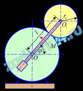 В эпициклическом механизме бегающая шестеренка радиуса r1 насажена на кривошип с противовесом, который вращается вокруг оси неподвижной шестеренки под действием приложенного момента M. Определить угловое ускорение вращения кривошипа и окружное усилие S в точке касания шестеренок, если расстояние равно l, момент инерции кривошипа с противовесом относительно оси вращения кривошипа равен J0, масса бегающей шестеренки m1, момент инерции шестеренки относительно ее оси J1. Трением пренебречь; центр масс шестеренки и кривошипа с противовесом находится на оси вращения кривошипа.