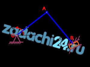 Тема «Плоское движение твердого тела» Кривошип ОА длиной R вращается вокруг неподвижной оси О с постоянной угловой скоростью ω и приводит в движение шатун АВ длиной l и ползун В. Для заданного положения механизма найти скорости и ускорения ползуна В и точки С, а также угловую скорость и угловое ускорение звена, которому эта точка принадлежит. Схемы механизмов приведены на рис. 9, а необходимые для расчета данные – в табл. 7. Примечание. Если при заданных значениях углов окажется, что шатун АВ перпендикулярен направляющим ползуна (см. рис. 9, схемы 1, 6), то значение угла β следует принять равным 15º.