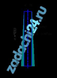 На наружной поверхности вертикальной трубы диаметром d=20 мм и высотой Н=2 м конденсируется сухой насыщенный водяной пар при давлении р=1·105 Па (рис. 8-4). Температура поверхности трубы tc=94,5 ºС. Определить средний по высоте коэффициент теплоотдачи от пара к трубе и количество пара G, кг/ч, которое конденсируется на поверхности трубы.